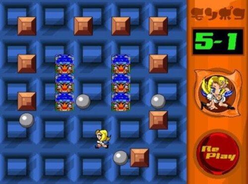 モンポコ Game Screen Shot3