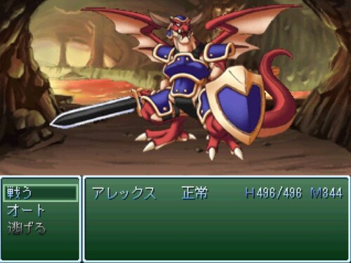 短すぎるRPG Game Screen Shot1
