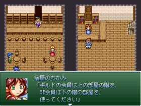 短すぎるRPG Game Screen Shot3