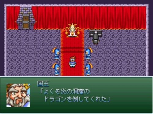 短すぎるRPG Game Screen Shot5