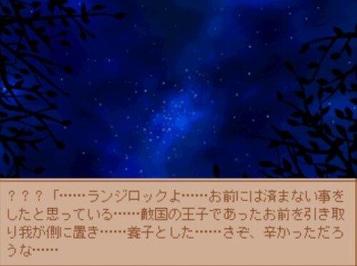光の射す景色 Game Screen Shot3