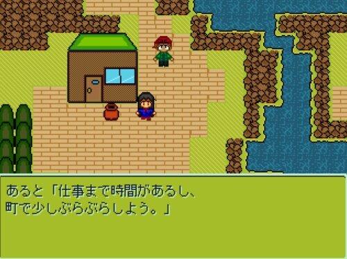 ふらわるふらわむ Game Screen Shot1