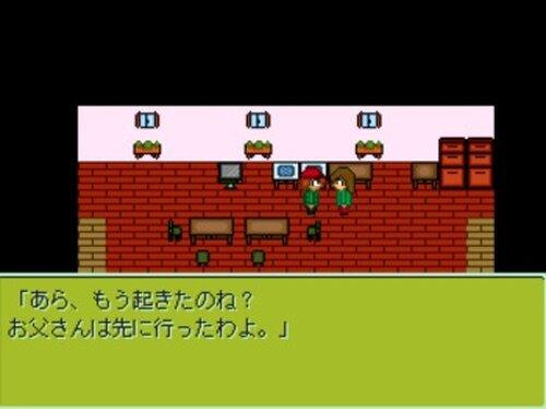 ふらわるふらわむ Game Screen Shot2