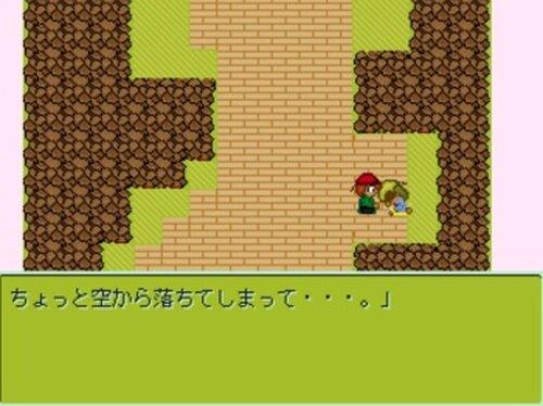 ふらわるふらわむ Game Screen Shot3