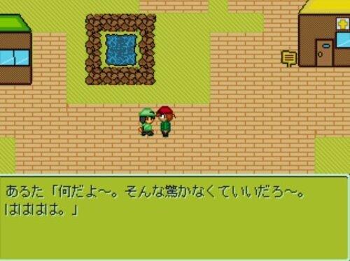 ふらわるふらわむ Game Screen Shots