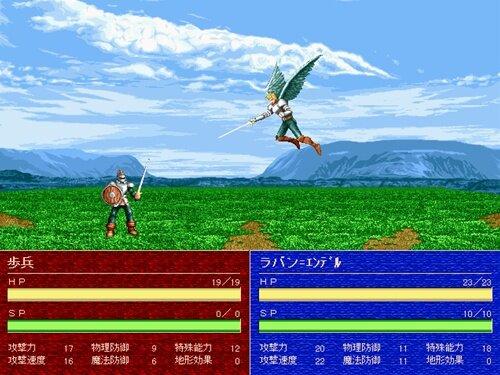 PLUS  -R外伝- Game Screen Shot