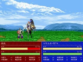 PLUS  -R外伝- Game Screen Shot2