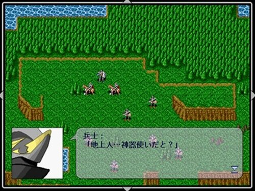 PLUS  -R外伝- Game Screen Shot3