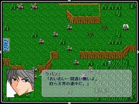 PLUS  -R外伝- Game Screen Shot4