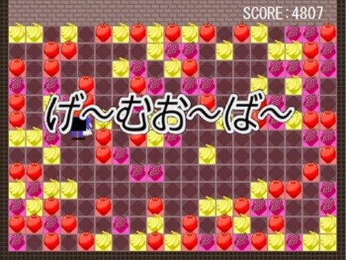 ふるーつぱにっく! Game Screen Shot5