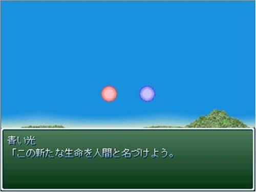 ROMANCE Game Screen Shot2