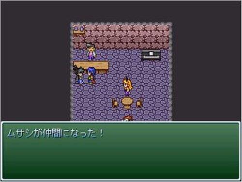 ROMANCE Game Screen Shot3