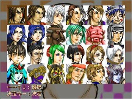 ダイゴの百人斬り Game Screen Shot3
