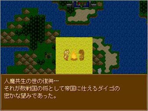 ダイゴの百人斬り Game Screen Shot4