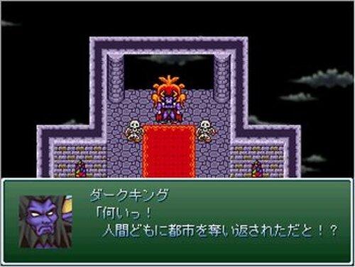KING'S ROAD Game Screen Shot3