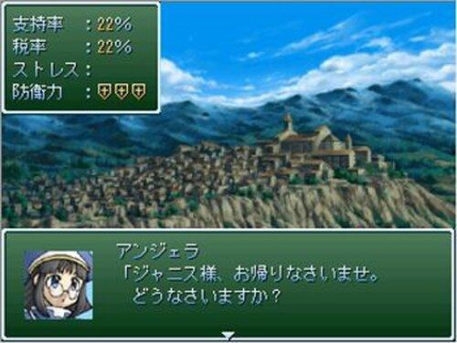 KING'S ROAD Game Screen Shot4