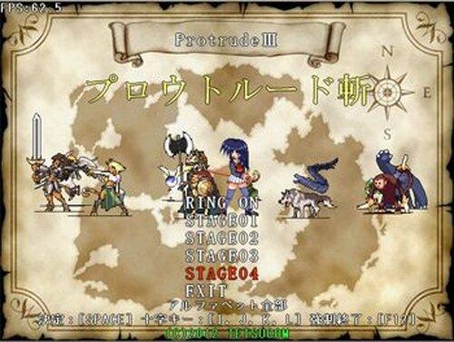 ProtrudeⅢ -プロウトルード斬- Game Screen Shot2
