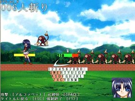 ProtrudeⅢ -プロウトルード斬- Game Screen Shot3