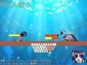 ProtrudeⅢ -プロウトルード斬- Game Screen Shot4