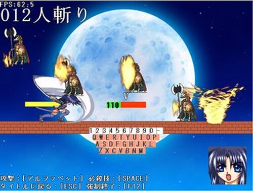 ProtrudeⅢ -プロウトルード斬- Game Screen Shot5