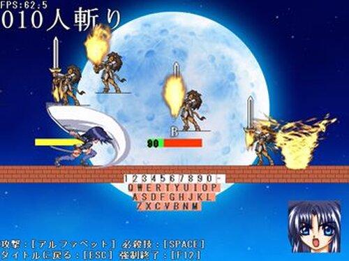 ProtrudeⅢ -プロウトルード斬- Game Screen Shots