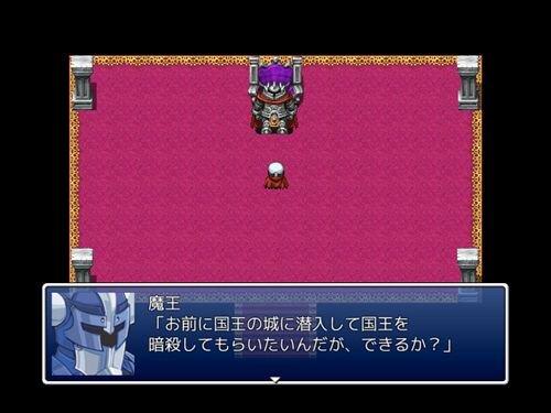 最弱主人公 Game Screen Shot1