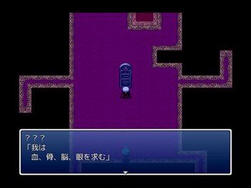 最弱主人公 Game Screen Shot3
