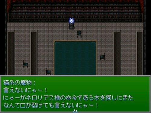 ASTOON STORY 2 Game Screen Shot2