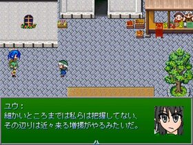 ASTOON STORY 2 Game Screen Shot5