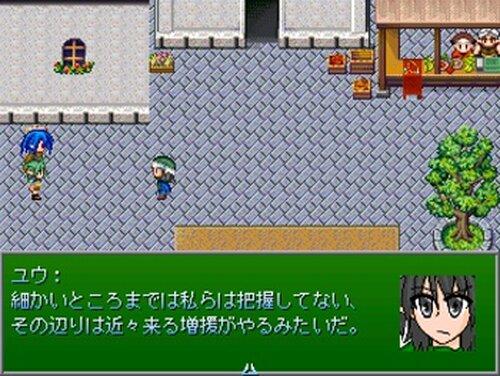 ASTOON STORY 2 Game Screen Shot5