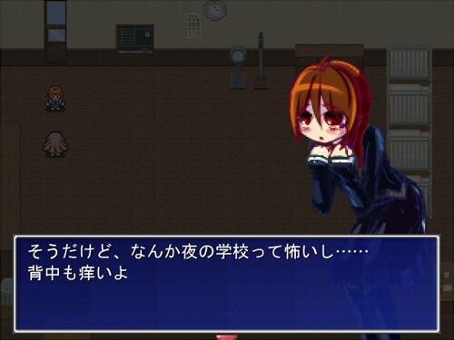 学校の七不思議-回想録- Game Screen Shot1