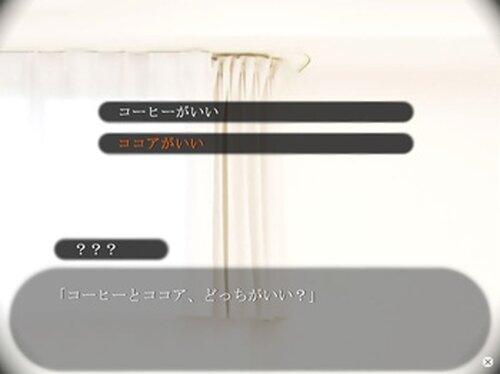終わった世界 Game Screen Shot2