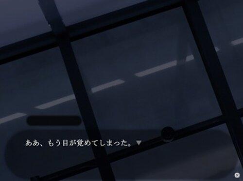 終わった世界 Game Screen Shot3