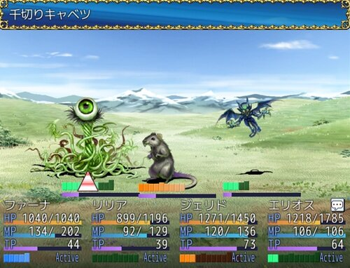 Aquarium Blue Bird Game Screen Shot1