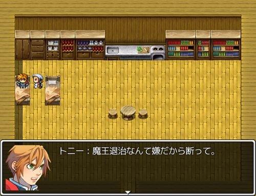 デルストエイト Game Screen Shot1