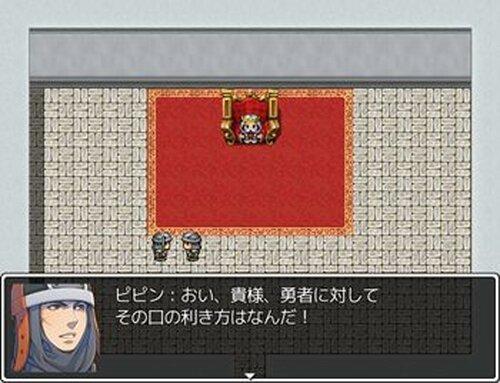 デルストエイト Game Screen Shot2