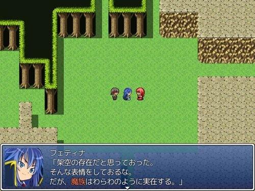 人界と魔界 Game Screen Shot1