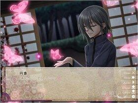 蟲喰いノ哭(体験版) Game Screen Shot3