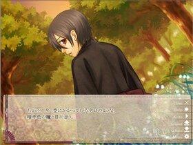 蟲喰いノ哭(体験版) Game Screen Shot4