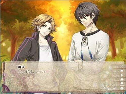 蟲喰いノ哭(体験版) Game Screen Shot5