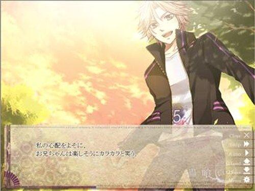 蟲喰いノ哭(体験版) Game Screen Shots