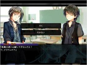 TR∀P DEAD Game Screen Shot2