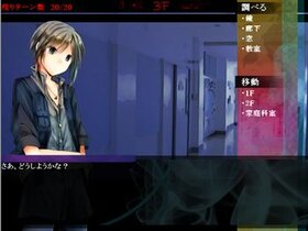 TR∀P DEAD Game Screen Shot3