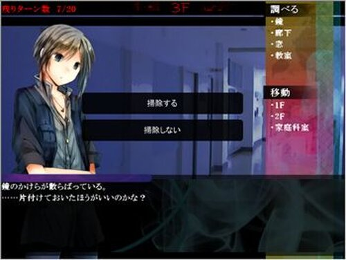 TR∀P DEAD Game Screen Shot4