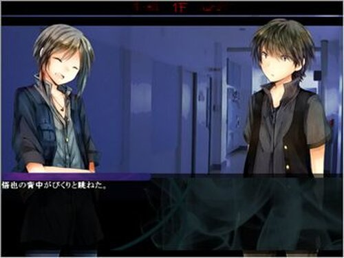 TR∀P DEAD Game Screen Shot5