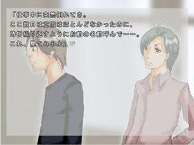 雪月章 Game Screen Shot5
