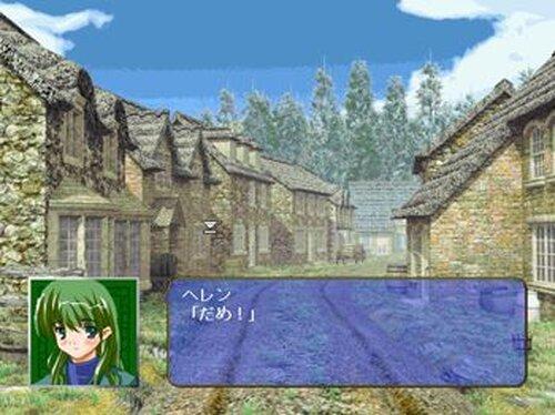 R外伝2 Game Screen Shot3