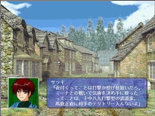 R外伝2 Game Screen Shots