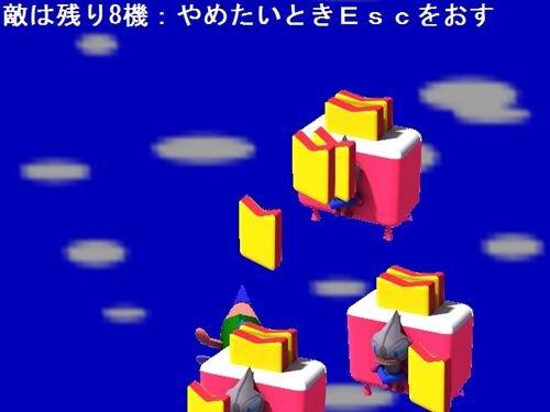えんとろぴつ対ぺんちゃきん Game Screen Shot1