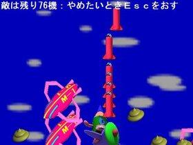 えんとろぴつ対ぺんちゃきん Game Screen Shot3